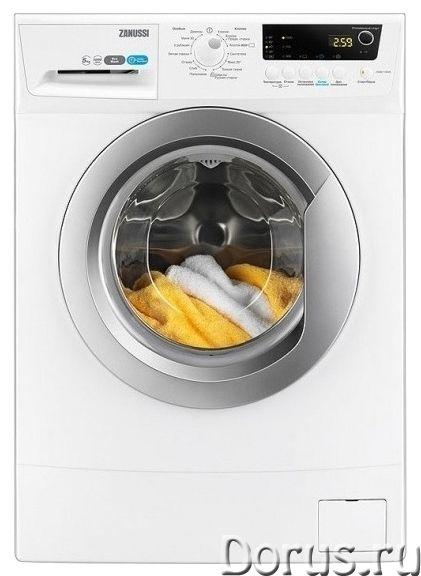 Ремонт стиральных машин и холодильников в сергиевом посаде хотьково - Стиральные машины - Ремонт сти..., фото 1