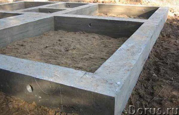 Фундаменты любой сложности - Строительные услуги - Предлагаем профессиональное строительство монолит..., фото 1