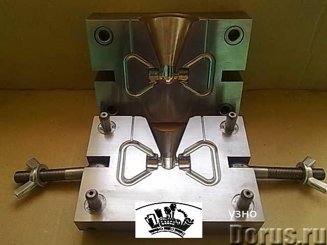 Изготовление пресс-форм для литья алюминия и бронзы - Промышленное оборудование - Предприятие «УЗНО»..., фото 1