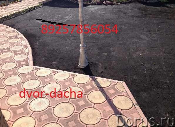 Укладка тротуарной плитки, брусчатки. Бордюр. Благоустройство - Строительные услуги - ВНИМАНИЕ! У НА..., фото 1