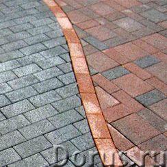 Укладка тротуарной плитки, брусчатки. Бордюр. Благоустройство - Строительные услуги - ВНИМАНИЕ! У НА..., фото 4